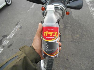 DSCN2400_R.JPG
