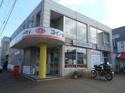 DSCN2467_R.JPG