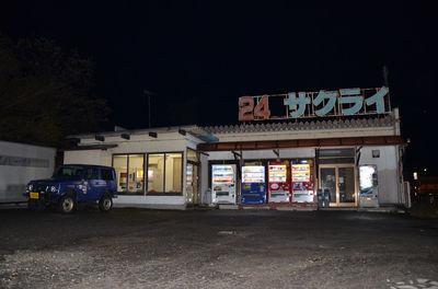 DSC_7420_R.JPG