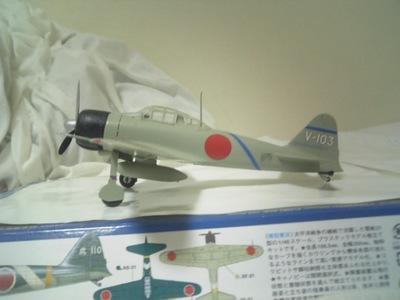 DVC00215.JPG