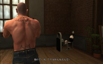 GTAIV 2010-02-19 13-21-39-18.jpg