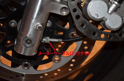 Zep750 F4.JPG
