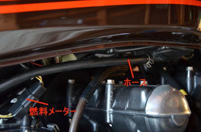 Zep750 T4.JPG