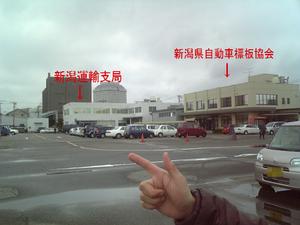 車検2.jpg