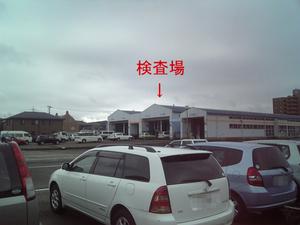 車検3.jpg