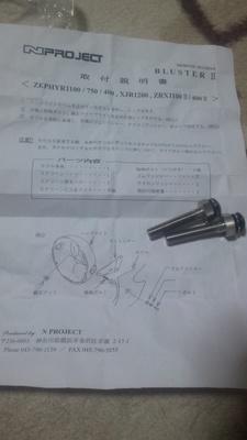 DCF00132.JPG
