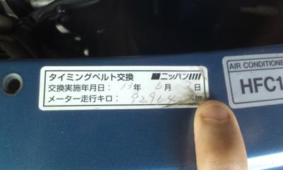 DCF00540.JPG