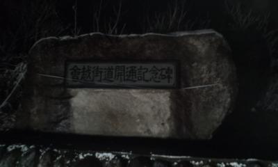 DCF00573.JPG