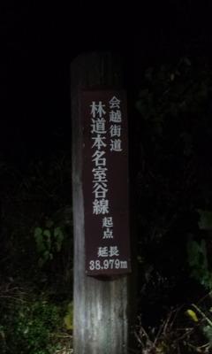 DCF00574.JPG