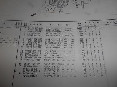 DSCN0248_R.JPG