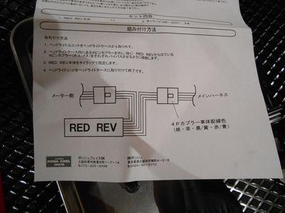 DSCN1282_R.JPG