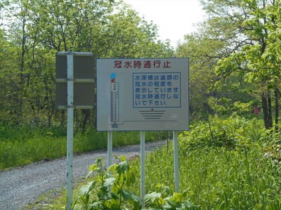 DSCN2551_R.JPG