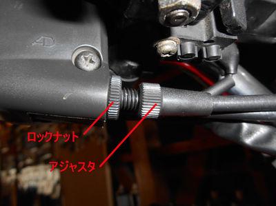 DSCN2867_R.JPG