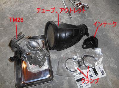 DSCN3423_R.JPG