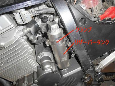 DSCN4120_R.JPG