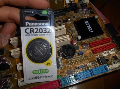DSCN4148_R.JPG