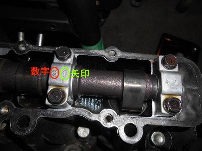 DSCN4416_R.JPG