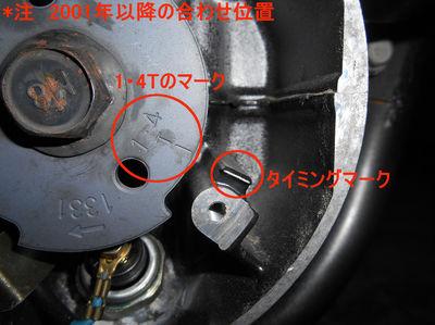DSCN4940_R.JPG