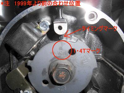 DSCN4941_R.JPG