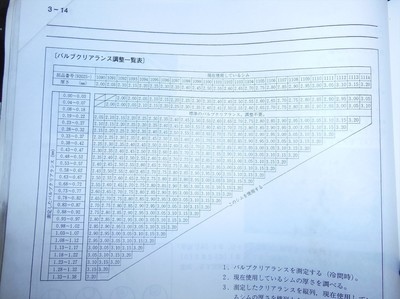 DSCN5807_R.JPG