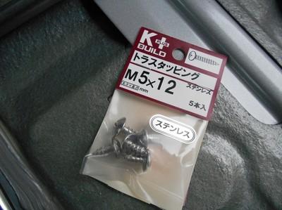 DSCN6034_R.JPG
