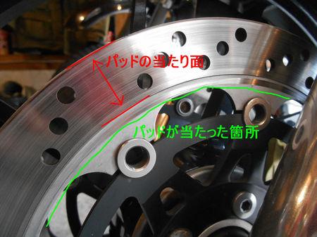 DSCN6324_R1.jpg