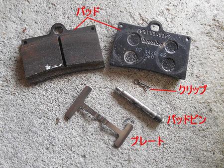 DSCN6363_R.JPG