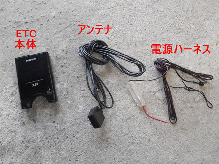 DSCN6828_R.JPG