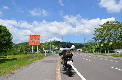 DSC_8400_R.JPG