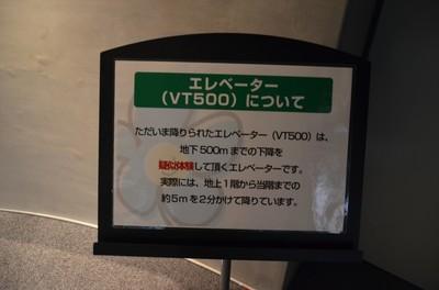 DSC_8937_R.JPG
