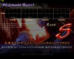 DevilMayCry4_Benchmark_DX9 2008-06-14 10-51-58-45.jpg