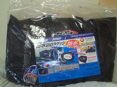 NEC_0171.JPG