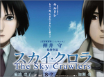 Sky_Crawlers_POSTER_s.jpg