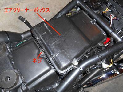 Zep750 C4.JPG