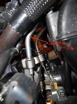 Zep750 C8.JPG