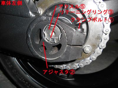 Zep750 R1.JPG
