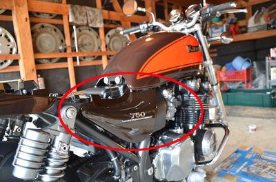 Zep750 T2.JPG